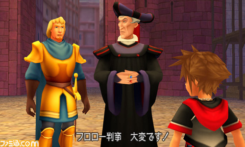 Frollo,Phoebus & Roxas in Kingdom Hearts