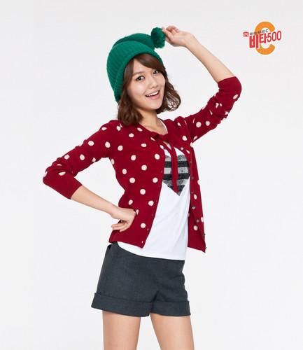 Girls' Generation Vita500 Christmas