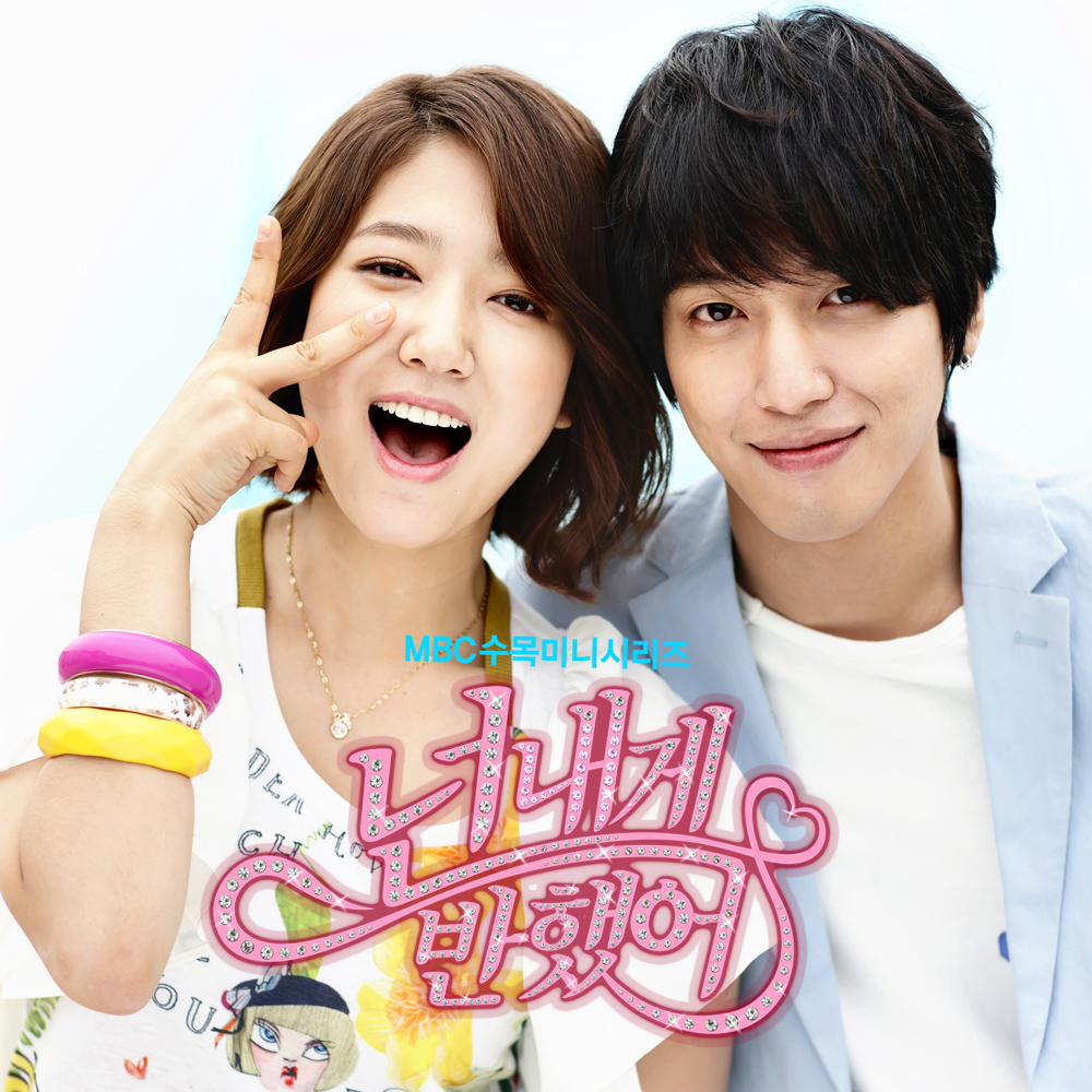Korean Dramas Heartstrings 2011