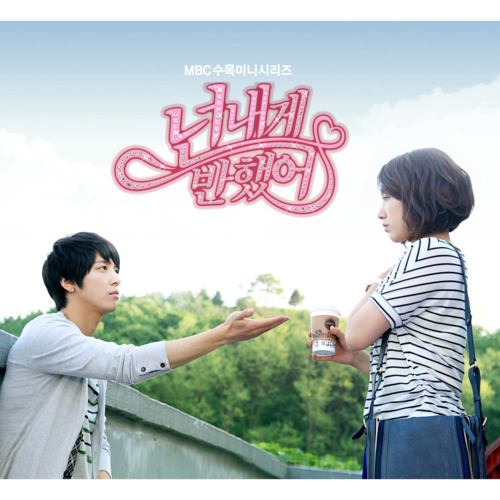 Heartstrings 2011