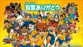 Inazuma eleven GO the movie - inazuma-eleven photo