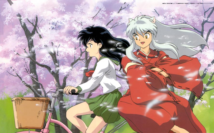 Recommended Animes And Mangas Images InuYasha Kagome HD Wallpaper Background Photos
