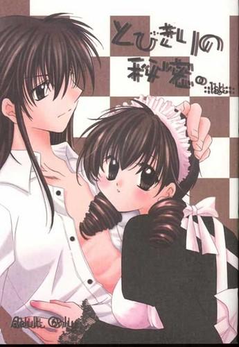 Inuyasha & Kagome