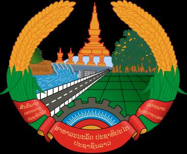 Laos Wallpaper