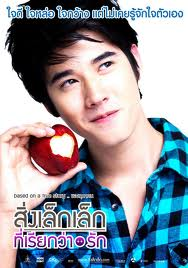 Mario Maurer wallpaper possibly with a portrait titled MARIO MAURER