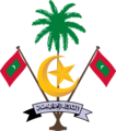 Maldives 코트 of Arms