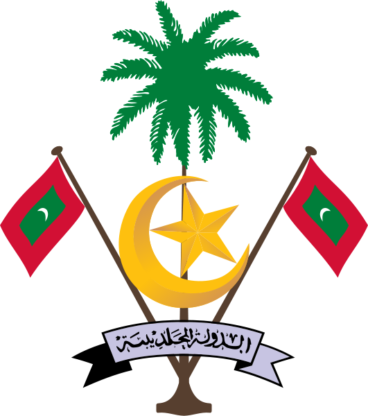 Maldives Coat of Arms