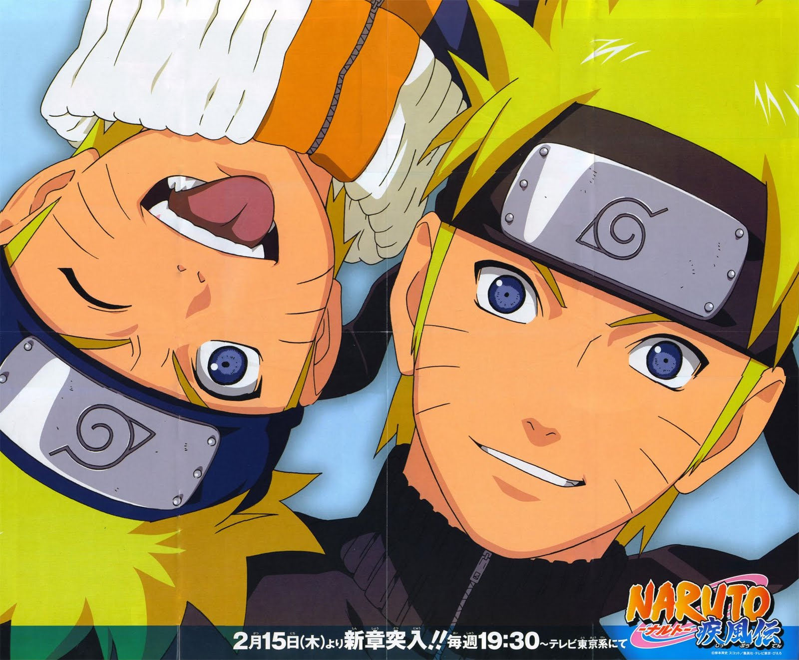 Naruto and Naruto Shippuuden