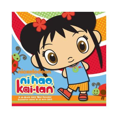 Ni Hao, Kai-Lan 2012 Calendar