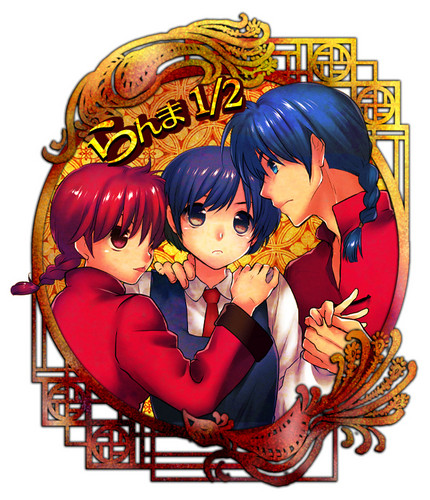 Ranma 1/2 wallpaper with anime entitled Ranma 1 2 _ Ranmas & Akane