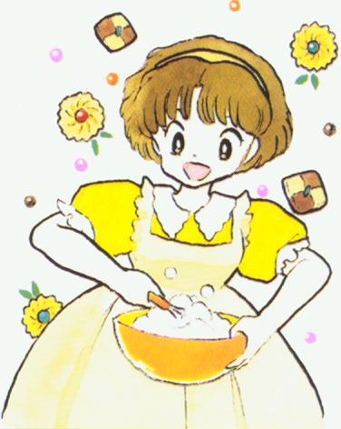 Ranma 1/2 manga artbook - Akane Tendo (Tankobon)