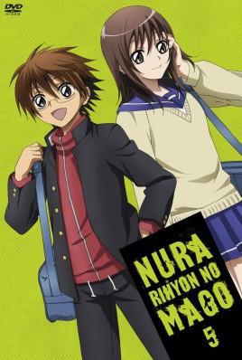 Rikuo and kana