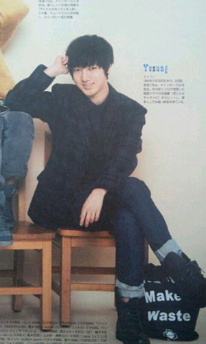 Super Junior for VIVI Japanese Magazine