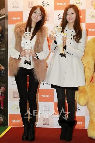 Taeyeon Seohyun & Yoona @ Seoul Doll Fair