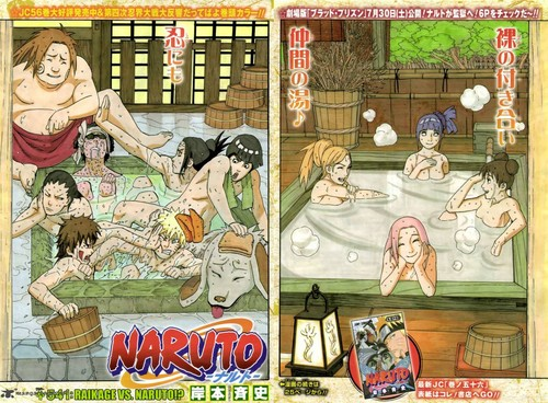 Naruto Shippuuden wallpaper probably with anime entitled Onsen Break