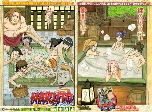 Naruto Shippuuden fond d'écran possibly with animé entitled Onsen Break