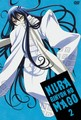Yuki onna - nura-the-rise-of-yokai-clan photo