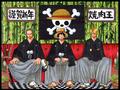 Zoro - Luffy - Sanji