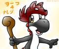 wolf yoshi