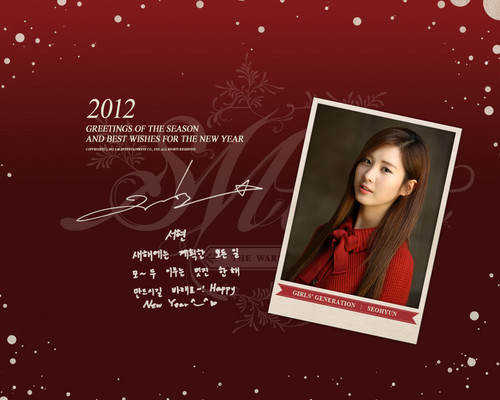 2012 Special Message from Girls' Generation SM Town