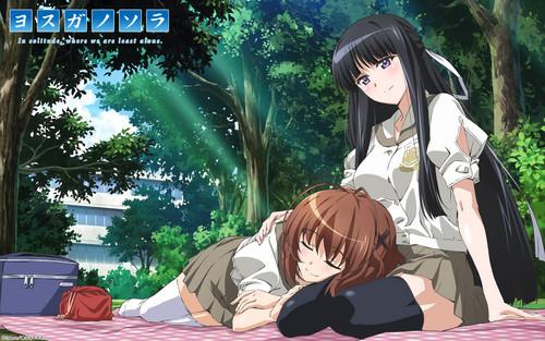 Akira and Kazuha
