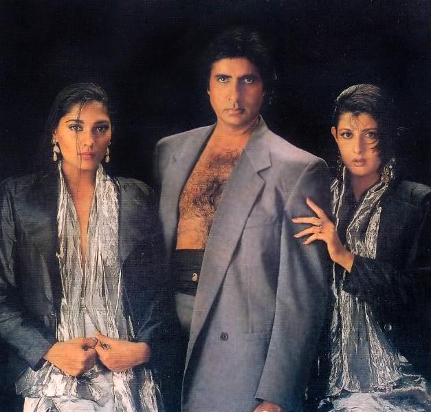 Amitabh Bachchan Sexy Photo