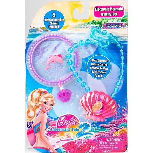 Barbie MT2 stuff