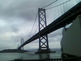 baie Bridge San Francisco