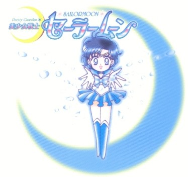 Bakugan and Sailor Moon! Hintergrund called Chibi Sailor Mercury