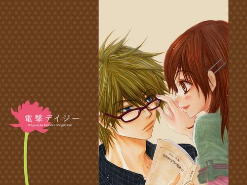Dengeki गुलबहार, डेज़ी Cover