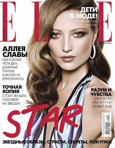 Elle Russia 2011 Cover