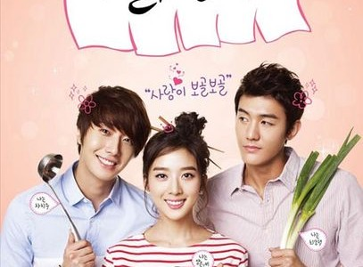 Korean Dramas پیپر وال possibly with a bouquet and a portrait called پھول Boy Ramyun دکان