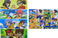 Inazuma eleven GO wallpaper ^^
