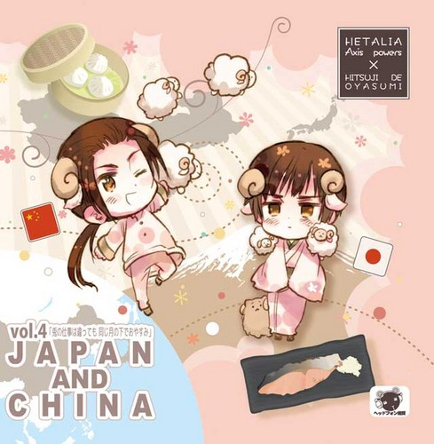 जापान x China