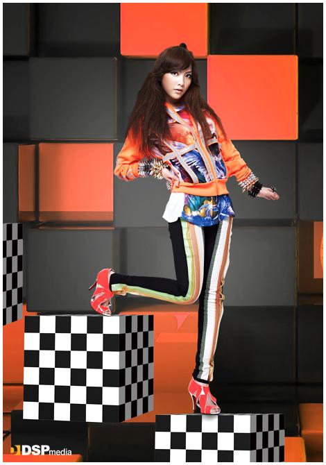 kara step kara photo 28065998 fanpop