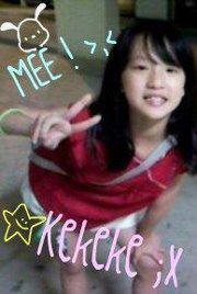 Facebook wallpaper with a portrait entitled Mee Mee ! Kekeke ;D