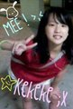 Mee Mee ! Kekeke ;D - facebook photo