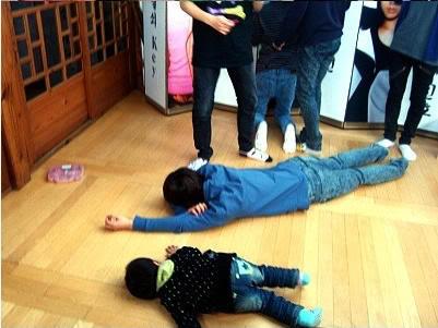 Onew and Jung Yoo Geun