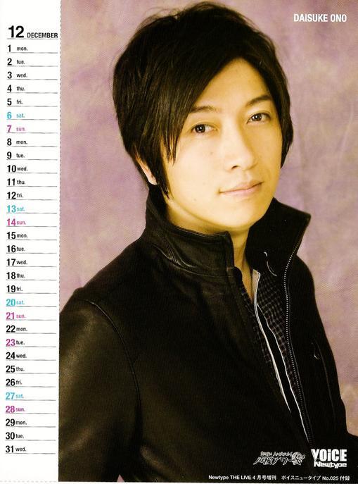 Ono Daisuke - Seiyuu Photo (28051465) - Fanpop