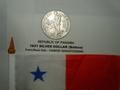 Republic of Panama Silver Balboa - panama photo