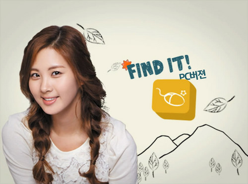 SNSD @ Daum My People Page Website Picture