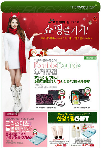 SNSD Seohyun - The Face Магазин Promotion Pictures