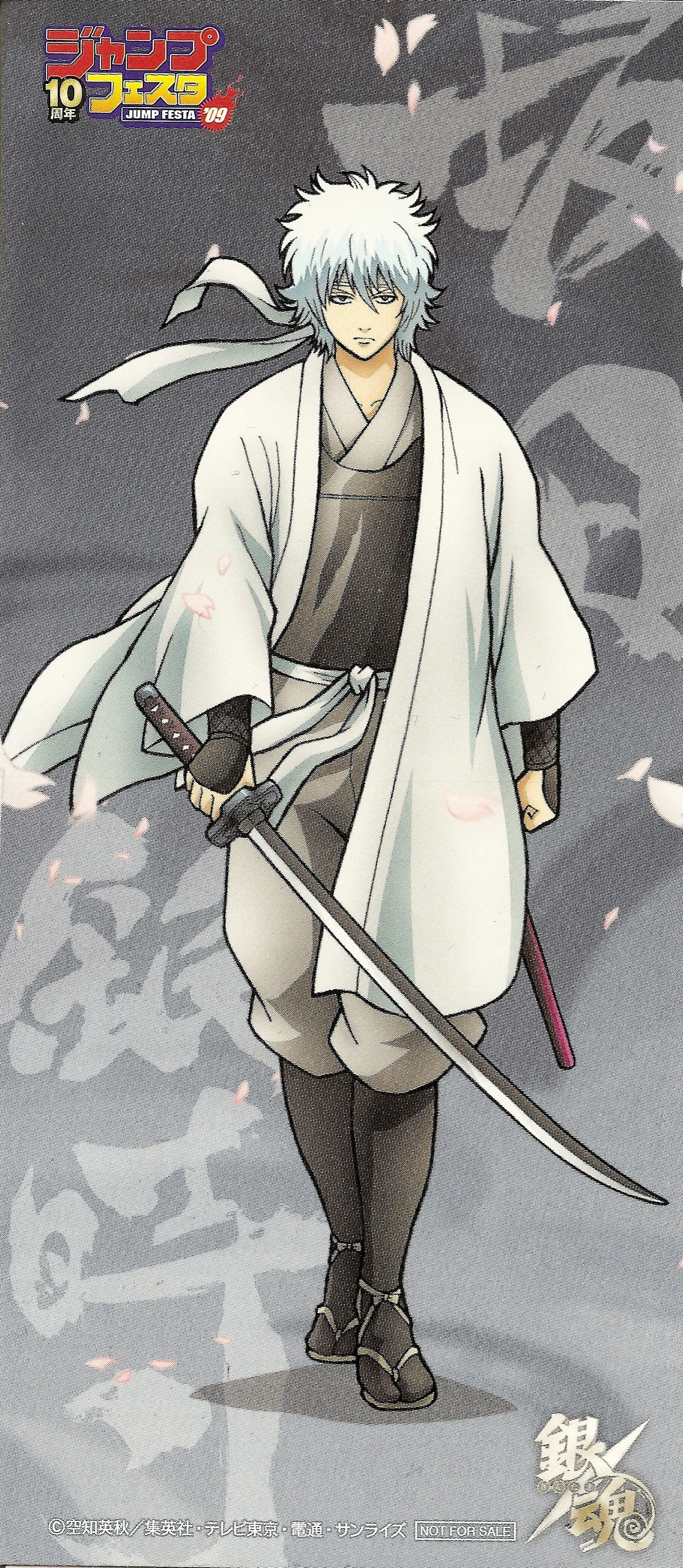 Attack on Titan Custom Skins View topic - COMPLETETED ...Gintama Gintoki Past Wallpaper