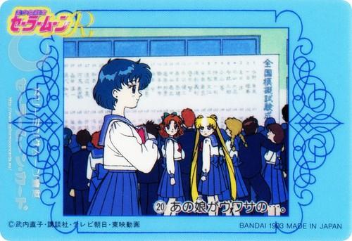 Student Ami