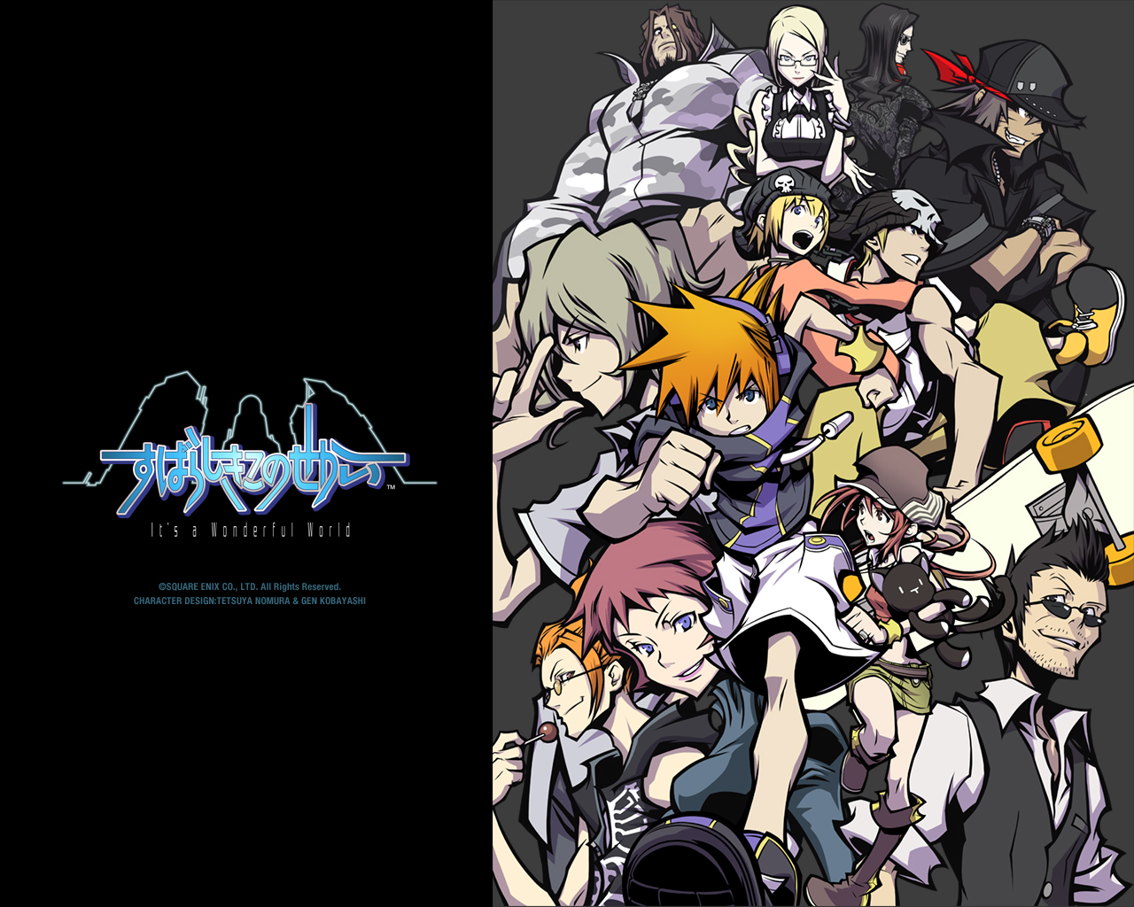 The World Ends With You Twewy Images The World Ends With You Hd