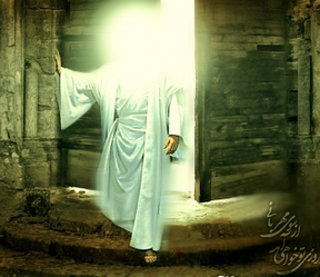 Shi'a Islam achtergrond titled imam mahdi امام مهدی (عج)
