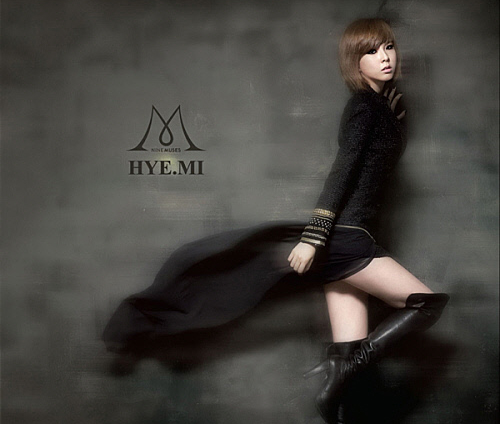Nine Muses fondo de pantalla containing a hip boot titled nine muses dark lady