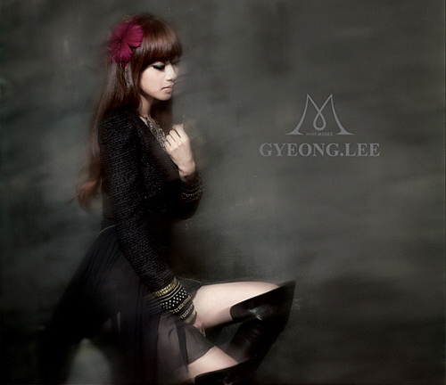 Nine Muses fondo de pantalla possibly with bare legs, hosiery, and a hip boot entitled nine muses dark lady