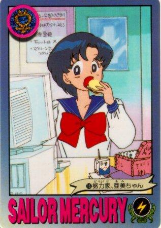 Ami Mizuno Card