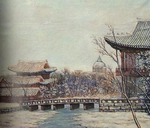 Byun Shi Ji